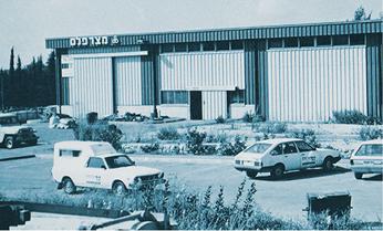 Established Main Production Plant