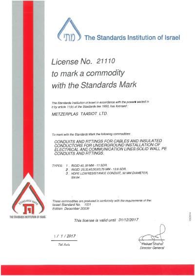 License number 21110