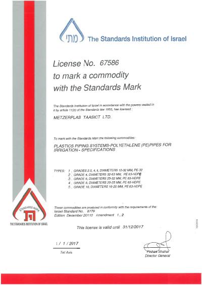 License number 67586